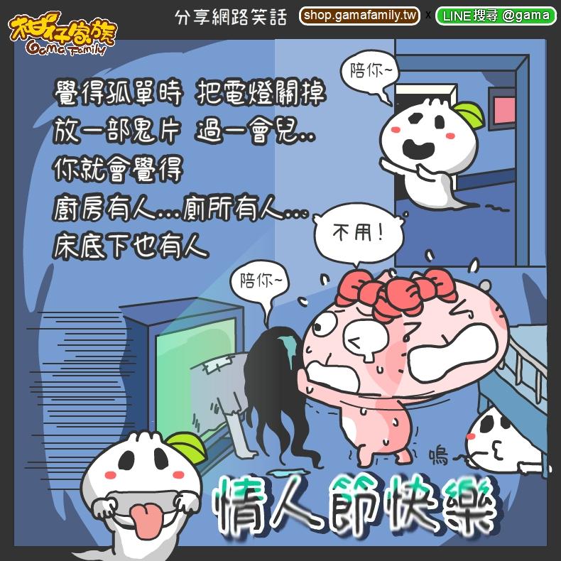 七夕情人節免費下載轉傳